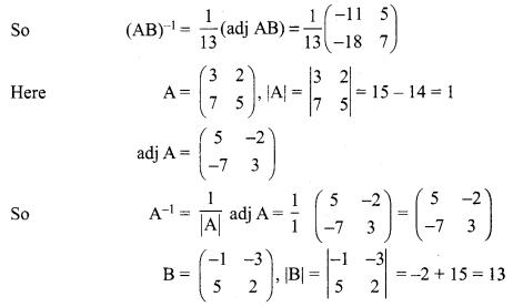12th Maths Guide Pdf Download