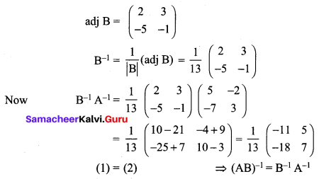 12th Maths Book Back Questions With Answers