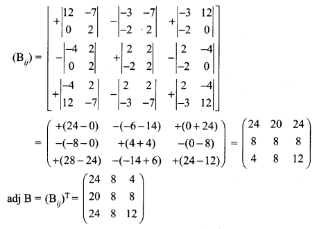 12th Maths Guide Free Download