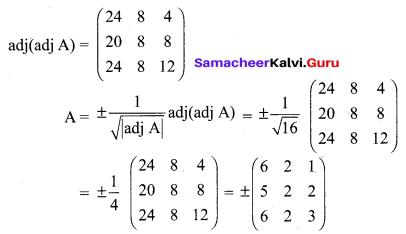 12th Maths 1.1 Exercise