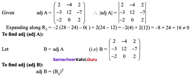 12th Samacheer Maths Guide