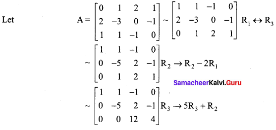 Samacheer Kalvi 12th Maths Solutions Chapter 1 Applications of Matrices and Determinants Ex 1.2 3