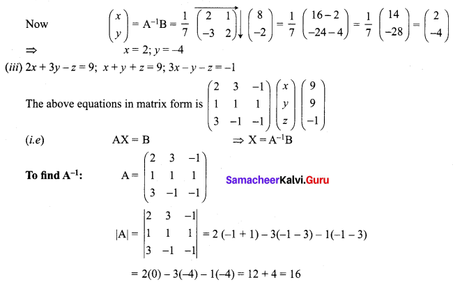 Samacheer Kalvi 12th Maths Solutions Chapter 1 Applications of Matrices and Determinants Ex 1.3 Q1.2