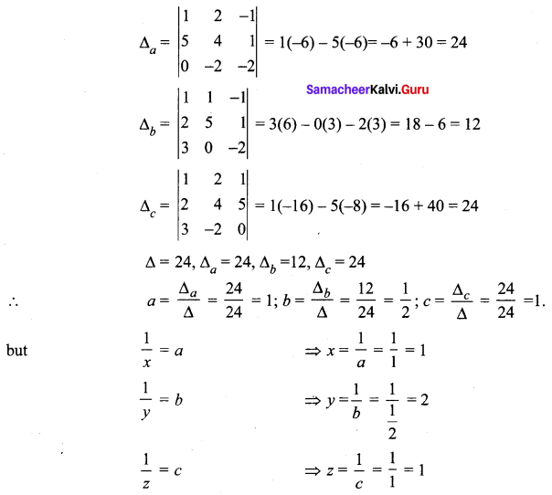Samacheer Kalvi 12th Maths Solutions Chapter 1 Applications of Matrices and Determinants Ex 1.4 10