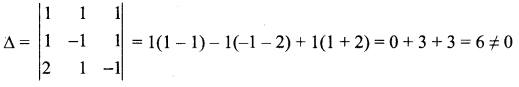 Samacheer Kalvi 12th Maths Solutions Chapter 1 Applications of Matrices and Determinants Ex 1.4 2