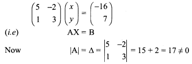 Samacheer Kalvi 12th Maths Solutions Chapter 1 Applications of Matrices and Determinants Ex 1.4 Q1.1