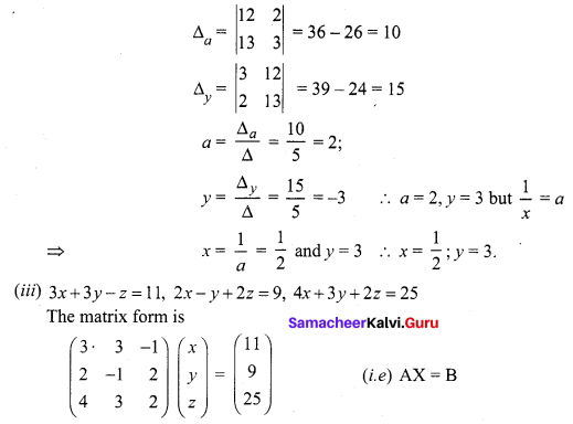 Samacheer Kalvi 12th Maths Solutions Chapter 1 Applications of Matrices and Determinants Ex 1.4 Q1.3