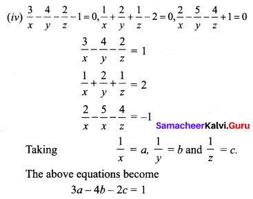 Samacheer Kalvi 12th Maths Solutions Chapter 1 Applications of Matrices and Determinants Ex 1.4 Q1.5