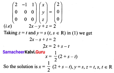 Samacheer Kalvi 12th Maths Solutions Chapter 1 Applications of Matrices and Determinants Ex 1.6 Q1.7
