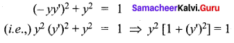 Samacheer Kalvi 12th Maths Solutions Chapter 10 Ordinary Differential Equations Ex 10.3 15