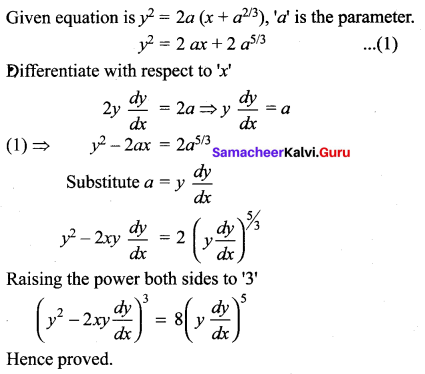 Samacheer Kalvi 12th Maths Solutions Chapter 10 Ordinary Differential Equations Ex 10.4 12