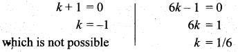 Samacheer Kalvi 12th Maths Solutions Chapter 11 Probability Distributions Ex 11.2 16