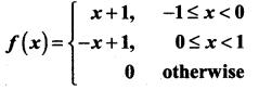 Samacheer Kalvi 12th Maths Solutions Chapter 11 Probability Distributions Ex 11.3 13