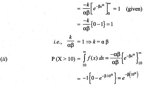 Samacheer Kalvi 12th Maths Solutions Chapter 11 Probability Distributions Ex 11.3 26
