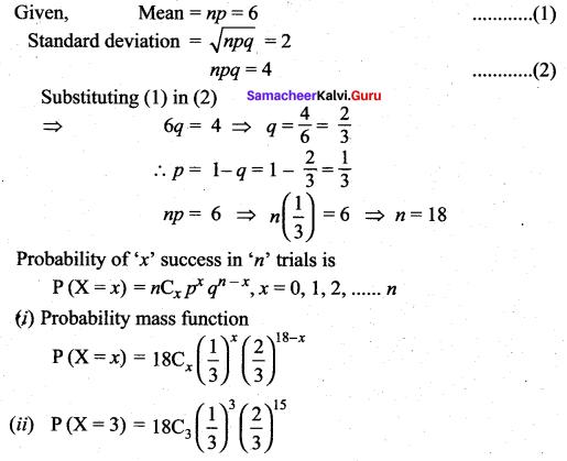 Samacheer Kalvi 12th Maths Solutions Chapter 11 Probability Distributions Ex 11.5 16