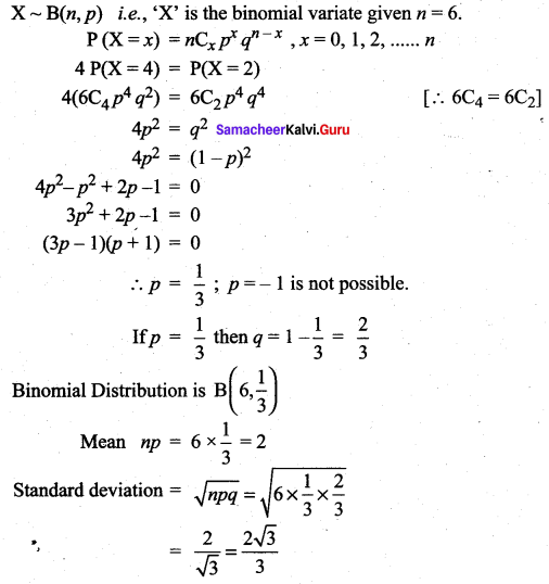 Samacheer Kalvi 12th Maths Solutions Chapter 11 Probability Distributions Ex 11.5 18