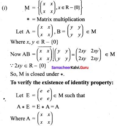Samacheer Kalvi 12th Maths Solutions Chapter 12 Discrete Mathematics Ex 12.1 16