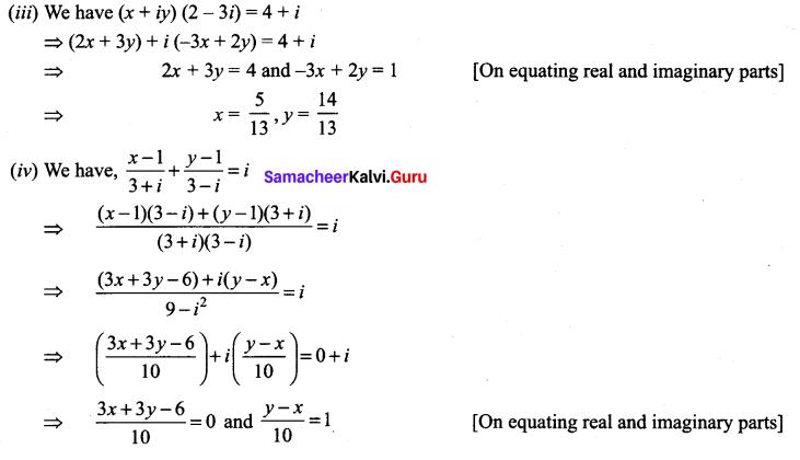 Samacheer Kalvi 12th Maths Solutions Chapter 2 Complex Numbers Ex 2.2 2