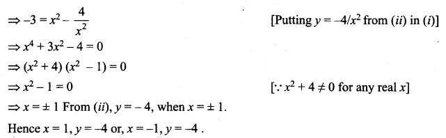 Samacheer Kalvi 12th Maths Solutions Chapter 2 Complex Numbers Ex 2.2 3