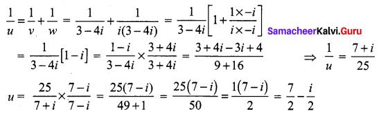 Samacheer Kalvi 12th Maths Solutions Chapter 2 Complex Numbers Ex 2.4 Q4