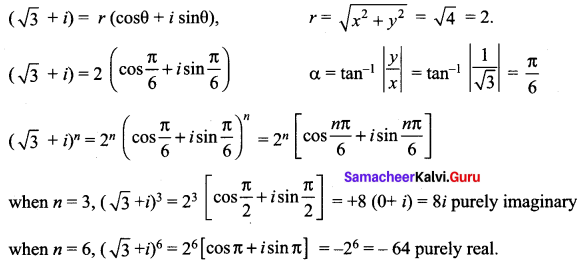 Samacheer Kalvi 12th Maths Solutions Chapter 2 Complex Numbers Ex 2.4 Q6