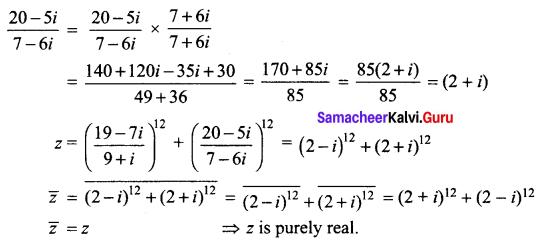 Samacheer Kalvi 12th Maths Solutions Chapter 2 Complex Numbers Ex 2.4 Q7.1