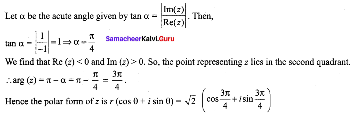 Samacheer Kalvi 12th Maths Solutions Chapter 2 Complex Numbers Ex 2.5 5
