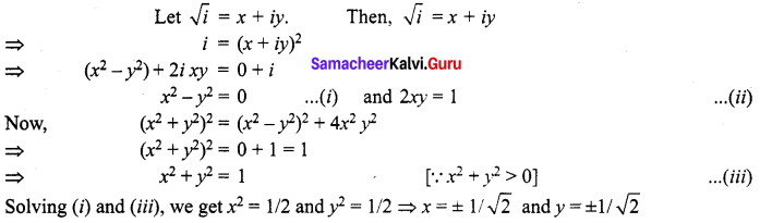 Samacheer Kalvi 12th Maths Solutions Chapter 2 Complex Numbers Ex 2.5 78
