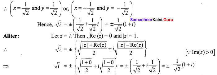 Samacheer Kalvi 12th Maths Solutions Chapter 2 Complex Numbers Ex 2.5 79
