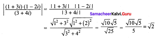 Samacheer Kalvi 12th Maths Solutions Chapter 2 Complex Numbers Ex 2.5 81
