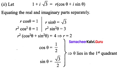 Samacheer Kalvi 12th Maths Solutions Chapter 2 Complex Numbers Ex 2.5 84