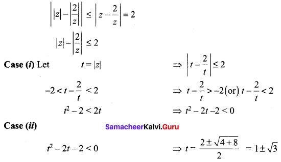 Samacheer Kalvi 12th Maths Solutions Chapter 2 Complex Numbers Ex 2.5 Q6
