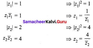Samacheer Kalvi 12th Maths Solutions Chapter 2 Complex Numbers Ex 2.5 Q7