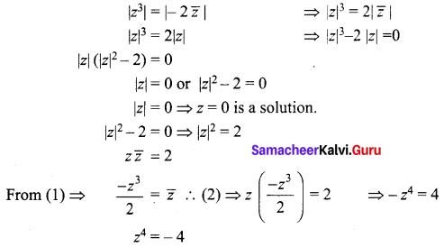 Samacheer Kalvi 12th Maths Solutions Chapter 2 Complex Numbers Ex 2.5 Q9