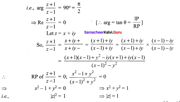 Samacheer Kalvi 12th Maths Solutions Chapter 2 Complex Numbers Ex 2.6 10