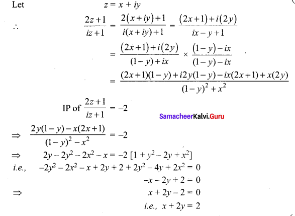 Samacheer Kalvi 12th Maths Solutions Chapter 2 Complex Numbers Ex 2.6 111