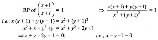 Samacheer Kalvi 12th Maths Solutions Chapter 2 Complex Numbers Ex 2.6 13
