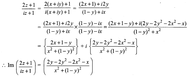 Samacheer Kalvi 12th Maths Solutions Chapter 2 Complex Numbers Ex 2.6 2