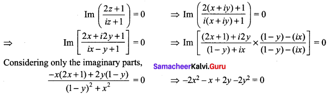 Samacheer Kalvi 12th Maths Solutions Chapter 2 Complex Numbers Ex 2.6 Q2