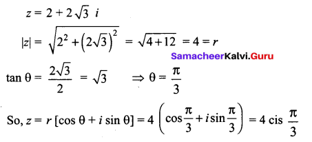 Samacheer Kalvi 12th Maths Solutions Chapter 2 Complex Numbers Ex 2.7 8