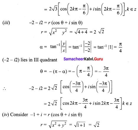 Samacheer Kalvi 12th Maths Solutions Chapter 2 Complex Numbers Ex 2.7 Q1.2