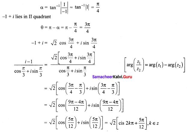 Samacheer Kalvi 12th Maths Solutions Chapter 2 Complex Numbers Ex 2.7 Q1.3