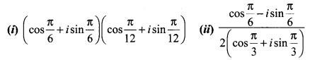 Samacheer Kalvi 12th Maths Solutions Chapter 2 Complex Numbers Ex 2.7 Q2