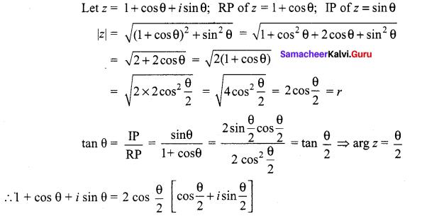 Samacheer Kalvi 12th Maths Solutions Chapter 2 Complex Numbers Ex 2.8 4