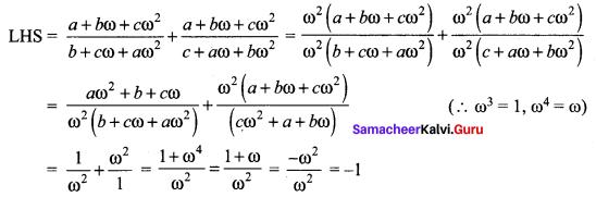 Samacheer Kalvi 12th Maths Solutions Chapter 2 Complex Numbers Ex 2.8 Q1