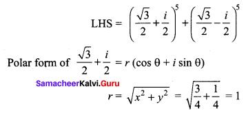 Samacheer Kalvi 12th Maths Solutions Chapter 2 Complex Numbers Ex 2.8 Q2