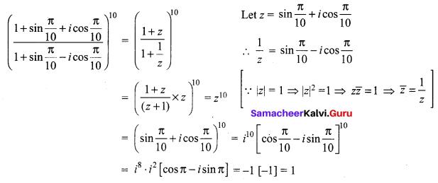 Samacheer Kalvi 12th Maths Solutions Chapter 2 Complex Numbers Ex 2.8 Q3