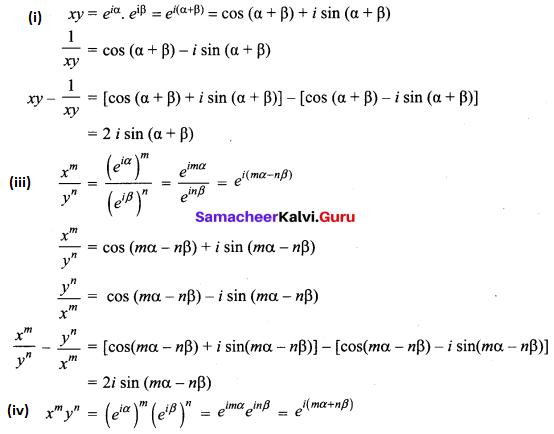 Samacheer Kalvi 12th Maths Solutions Chapter 2 Complex Numbers Ex 2.8 Q4.2