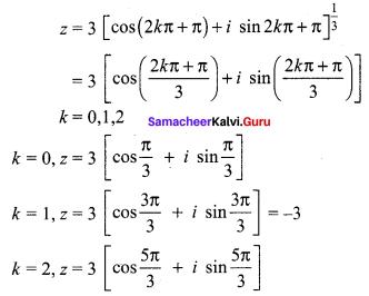 Samacheer Kalvi 12th Maths Solutions Chapter 2 Complex Numbers Ex 2.8 Q5