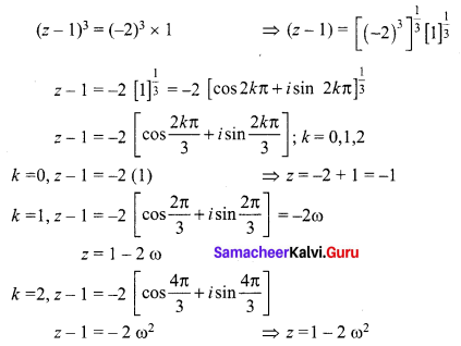 Samacheer Kalvi 12th Maths Solutions Chapter 2 Complex Numbers Ex 2.8 Q6